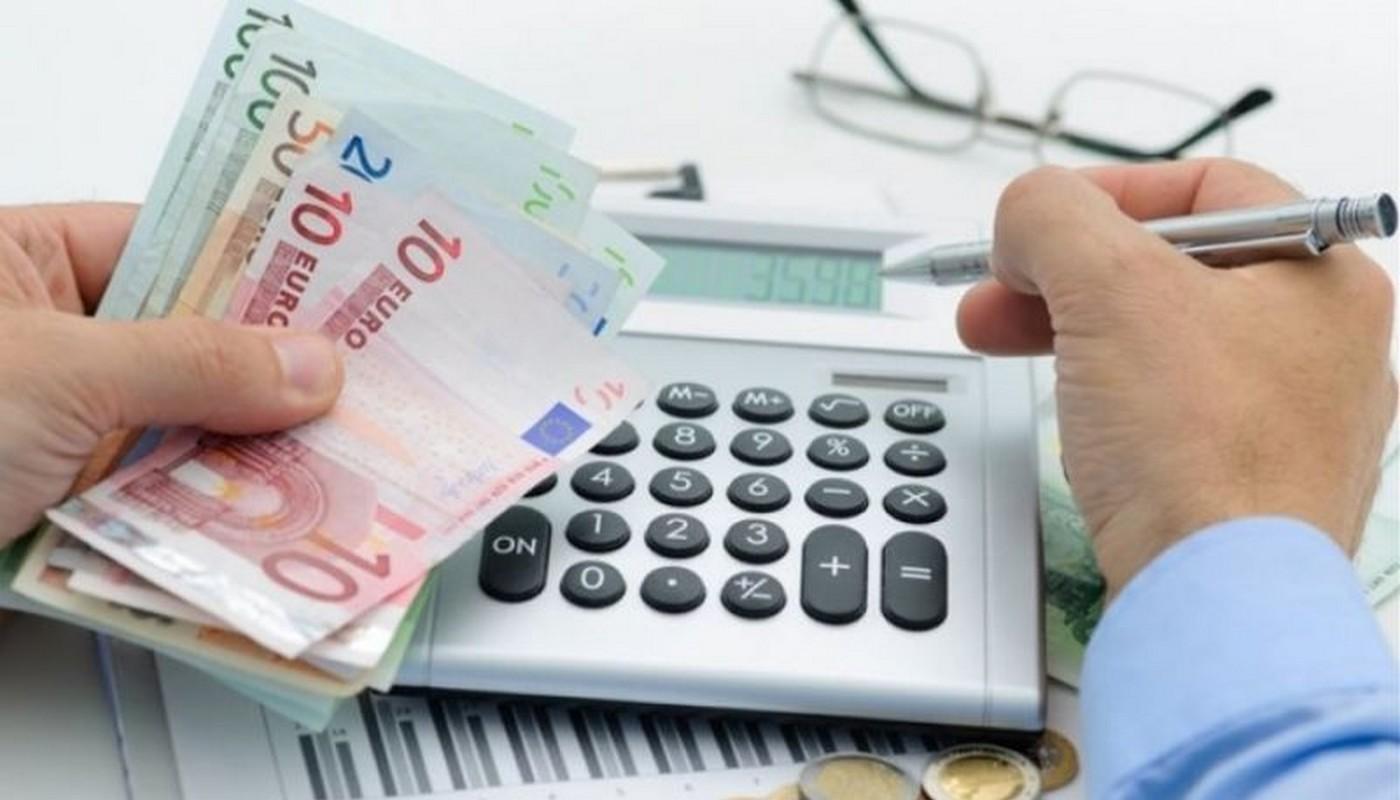 Ασφαλιστικά Ταμεία – Τηλέφωνα- Ποσά είσπραξης