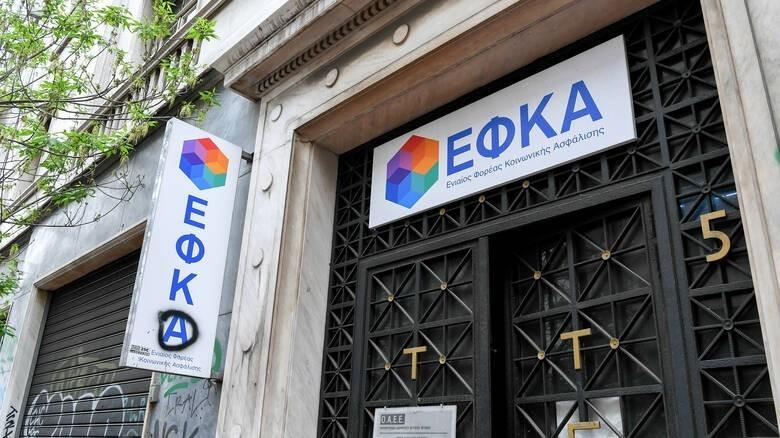 ΕΦΚΑ: Σε Δοκιμαστική λειτουργία η ηλεκτρονική υπηρεσία για την χορήγηση εξόδων κηδείας
